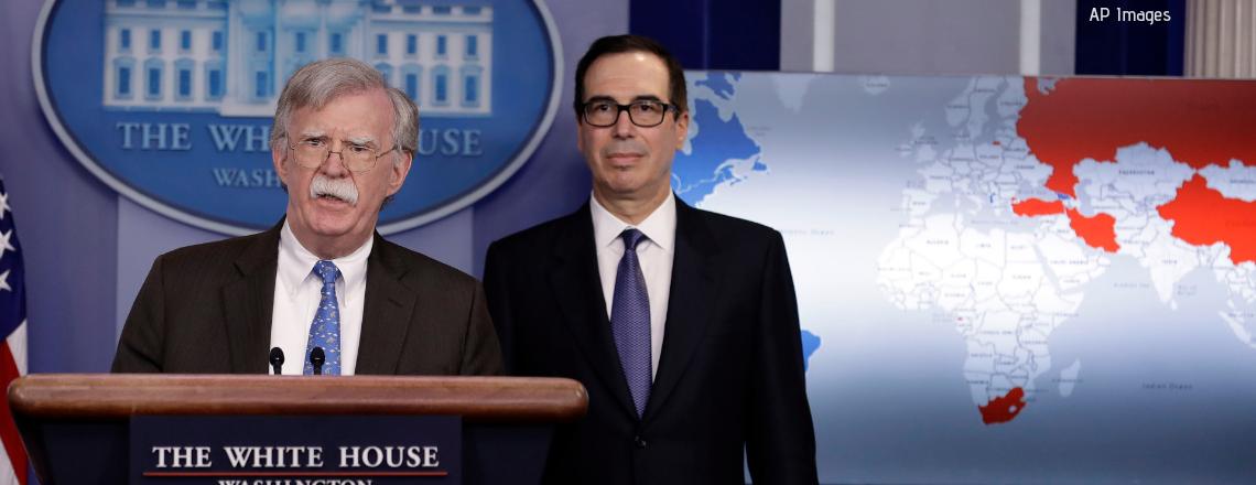 Treasury Sanctions Venezuela's State-Owned Oil Company Petroleos de Venezuela, S.A.